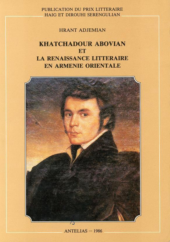ACAM - Livres arméniens - ADJEMIAN , Hrant