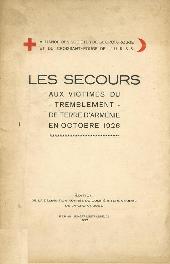 http://www.acam-france.org/bibliographie/livres/alliance-croixrouge-secoursauxvictimes1927.jpg