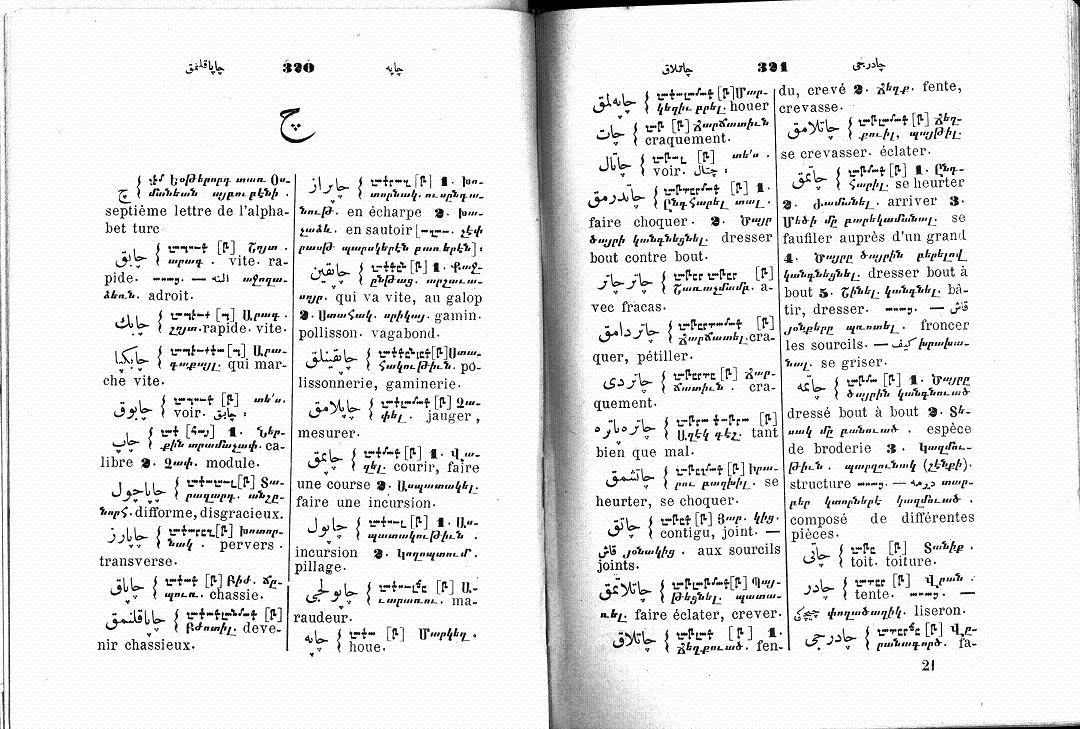 http://www.acam-france.org/bibliographie/livres/apiguian-mihran-dictionnaire2.jpg