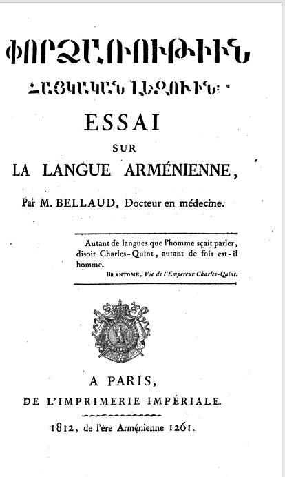 http://www.acam-france.org/bibliographie/livres/bellaud-essai.jpg