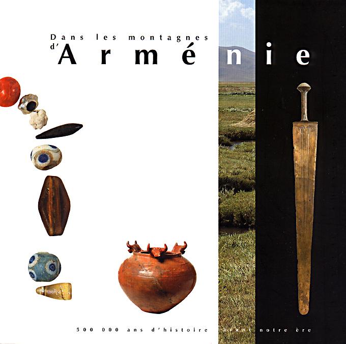 http://www.acam-france.org/bibliographie/livres/catalogues-montagnesarmenie.jpg