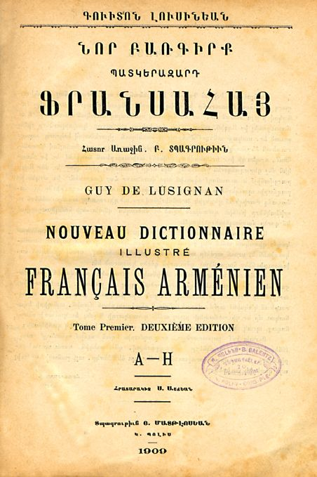 http://www.acam-france.org/bibliographie/livres/delusignan-guy-dic-ah-1909.jpg