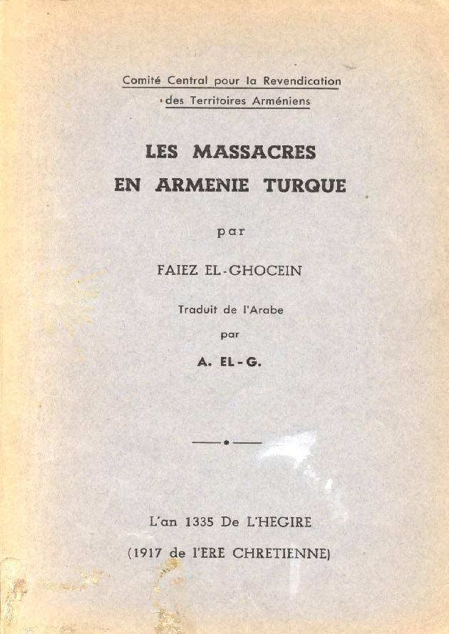 http://www.acam-france.org/bibliographie/livres/el-ghocein.jpg