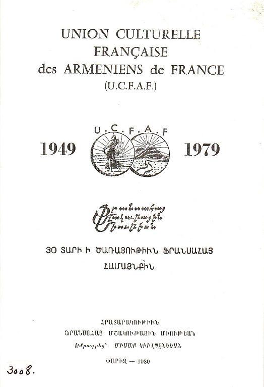 http://www.acam-france.org/bibliographie/livres/gulbenkian-missak-ucfaf.jpg