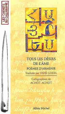 http://www.acam-france.org/bibliographie/livres/koutchak-narek.jpg