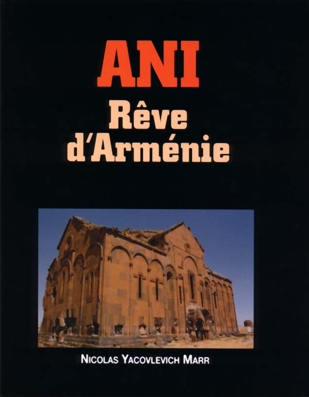 http://www.acam-france.org/bibliographie/livres/marr-ani.jpg