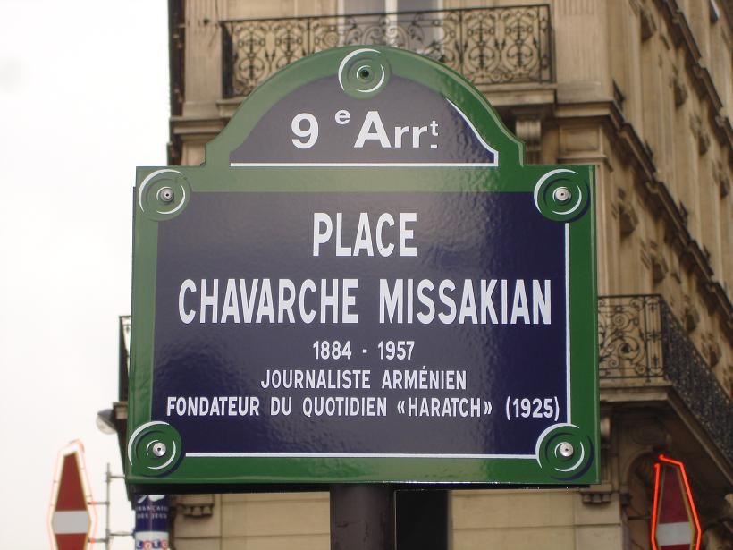 http://www.acam-france.org/contacts/contacts_images/lieux-75-place-missakian2.jpg